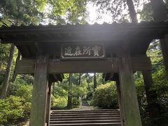 浄智寺 惣門 (高麗門)