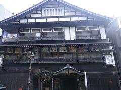 銀山温泉 てくてく、、  この旅館の2階の軒下の色鮮やかな『鏝絵(こてえ)』♪