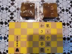 帰りに宇治山田駅内の赤福で、餅を購入しようと思いましたが、完売でした。代わりに羊羮を購入して帰り、お部屋で頂きました。