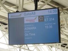 ボレ国際空港 (ADD)
