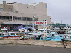 ここから国賀海岸めぐりの定期観光船に乗る予定だったが、台風14号の影響で欠航 昨日のローソク島遊覧船に続き観光舟は撃沈・・・
