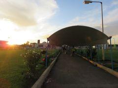 アスマラ国際空港 (ASM)
