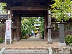 先日の東急沿線寺社巡りに心残りだったので、別日に経王山圓融寺は翌週にやって来ました。鉄道の最寄駅は、東横線の学芸大学駅ですが、都立大学からもおなじくらの時間がかかります。通常のアクセスは、バスで、渋谷駅や、目黒駅から来るようです。