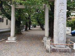 せっかくなので、圓融寺の近くにある碑文八幡宮にも行ってみました。参道は桜のようですので春は見ごたえがあると思います。