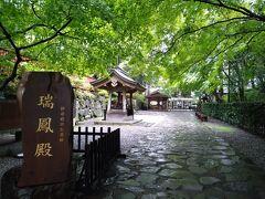 仙台藩初代藩主の伊達政宗が眠る瑞凰殿。 雨に濡れた石畳と緑が綺麗。
