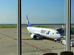 約70%ぐらいの搭乗率でした。 あっという間に長崎空港に到着です。 レンタカーで佐世保へ。