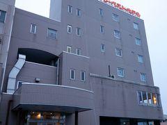 06:10 伊勢崎ハーベストホテル 群馬県伊勢崎市