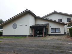 07:05 赤堀歴史民俗資料館 群馬県伊勢崎市西久保町