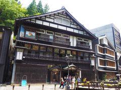 歴史ありそうな【古山閣】という旅館