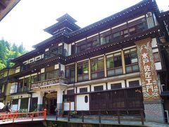 【能登屋旅館】 素敵な建物、一度は泊まってみたいな~!