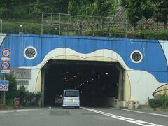 火の山公園駐車場から関門トンネルを利用して、14:52 門司港駅へ。