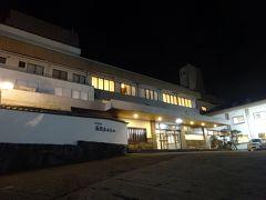 萩市内で買い物をしたのち、本日の宿・萩観光ホテルに到着。