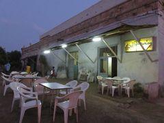 サラームレストラン