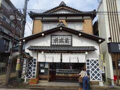 途中でお土産もいくつか買ったヨ。 まずはこの「結城堂本店」で和菓子と、