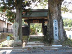 10:35 「龍光院」着。 格式高い「黒門」が重厚です。 樹齢600年の大ケヤキも聳えています。 170段ほどのゆるい階段を上ります。