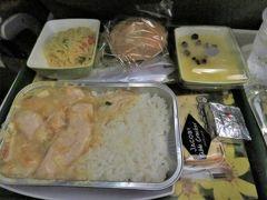 アディスアベバ→成田間は機内食が計3回出ました。 アディスアベバ→仁川間で2回、仁川→成田間で1回。 ただ、アディスアベバ→仁川間、つまりエチオピアで積んだ機内食はどれも美味しくない...