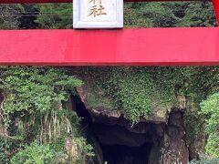 新宿南口にある「みやざき館」の方にこの神社に行きたいんです、というと 「超穴場です、よくご存じですね」と言われました。 たしか、旅行記でみつけたんですけど、宮崎の旅行記は有名どころがほとんどで 観光の情報が少ないです。