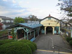 15:45「別所温泉駅」着。 料金は330円。 こちらの駅舎は「上田市都市景観賞」に輝き、レトロモダンな外観です。