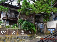 そこにあるのは、川端康成の伊豆の踊り子にも登場する『旧港屋旅館』 https://izuoshima-portal.blogspot.com/2019/04/blog-post_97.html