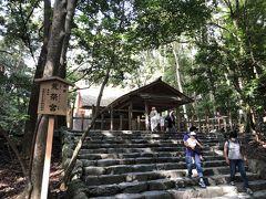 次は荒祭宮です。 こちらも階段を昇っていきます。 荒魂がお祀りされているので、拍手にも力が入りました。