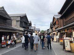 おかげ横丁に着いたときには午後3時頃。 伊勢市駅から名古屋に戻る列車は17時だから余裕があまりありません。