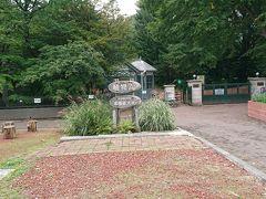9:00のオープンを待ち、 北海道大学植物園へ朝の散歩に出向いてみる。  https://www.hokudai.ac.jp/fsc/bg/