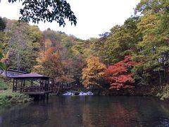 京極の「ふきだし公園」に到着。