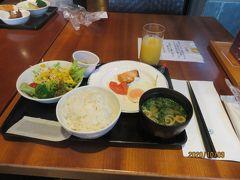 おまけの3日目は、小林市にある生駒高原へコスモスを見に行きます。その前にパインテラスで朝食をいただきます。今日は日本食で。