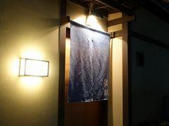 さて、今夜は出町柳の弧玖さんで。ミシュラン一つ星のお店です。