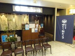 小田原駅では、田むら銀かつ亭さんへ向かいます 強羅での大人気店とガイドブックには 書いてありました