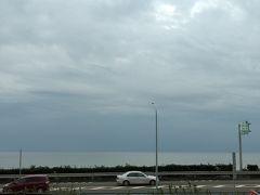 お昼近くになったので、「道の駅 潮見坂」で海を眺めながら昼食。