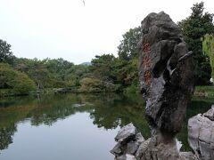 花港観魚 その名の通り、牡丹などの花や、鯉・金魚などを観賞するエリアです。