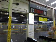 京浜東北線に乗り、鶴見に戻ってきました。平行する東海道本線に比べて「駅だらけ」というイメージがあったけど、京急に比べればずっと少ないのですね。思ったよりも早くて、認識を新たにしました。  2階へ上がり、中間改札を抜けて鶴見線乗り場へ(昨日撮影)。ちょうど数分後には、目的地・海芝浦駅行きの電車がやってきます。