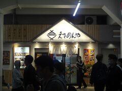 ここで 昼食食べました。