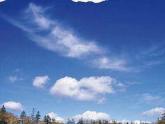 しかたないので、神仙沼の写真は共和町のガイドブックから拝借。  https://www.town.kyowa.hokkaido.jp/kankou/e-book/kyowa_guide/book_en/sp/#/book/h1