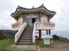 そして再びバスに乗って数分でたどり着いたのがこちらの韓国展望所。 お天気が良ければ49.5km先の釜山が見える、との事だけど今日はどうかな?
