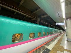 上野駅、あっという間に到着