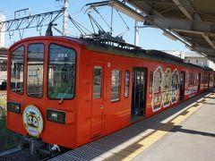 近江鉄道の旅は、米原駅からスタートします。 新幹線でしたら名古屋から30分少々、 京都からも20分程で行くことが出来ます。  かわいいタヌキさんのラッピング電車で出発します。