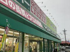和歌山の業務スーパーに行きました