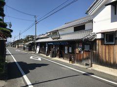 昔の薬店の建物であるこちらは、日野町の 観光案内所となっています。