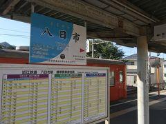 日野の町巡りを終え、八日市に  八日市は東近江市の中心、近江鉄道の 沿線随一の主要駅です。