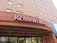 急遽予約した宿は、宮崎駅前のリッチモンドホテル宮崎駅前です。Go-toを利用させていただき、5,250円で泊まれました。