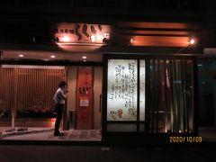 宮崎最後の夜は、ホテルから数分の炭火串焼らくいでいただきました。