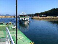 9:23発の船がやって来ました。 一度笠岡へ戻り、次の目的地、倉敷へレッツゴー! 本日も快晴でテンション・アップ~。  つづく…。
