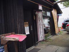 スープカリーの奥芝商店は札幌にいくつか店舗があるようで、その中から近くて駐車場のある店舗を選択。  スープカリー奥芝商店 おくしばぁちゃんは住宅街の中にありました。