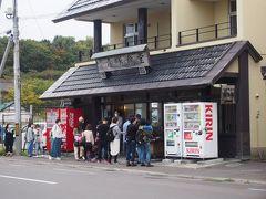 奥芝商店を出て向かったのは、一度行ってみたかった祝津の青塚食堂。  http://www2.odn.ne.jp/aotuka/index.html