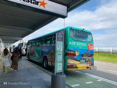 小さな空港なのですぐに乗り場がわかりました。 全国どこでもSuicaをタッチして乗れるようになったのはかなりの時短ですね。