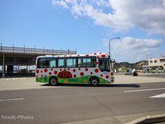 ターミナルに戻ってバスにのります。 多分1日1便だけだと思うのですが正午過ぎに美術館直行便のバスがでます。 その他は島をぐるっと回ってからの到着になるので大変便利です。
