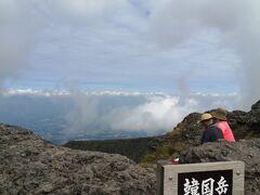 のんびり時間をかけて山頂に到着。