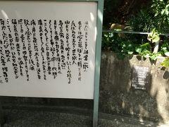 箱根湯本からまたもやバスで天山湯治郷・・・の近くの「かよい湯治 一休」さんへお邪魔。